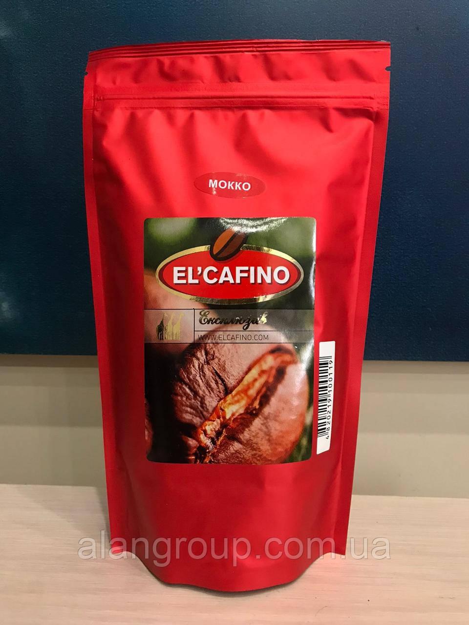 Кофе фирменный Мокко 250 грамм