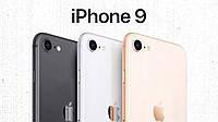 Инсайдеры назвали стоимость нового iPhone 9 (SE2)