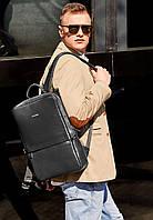 Рюкзак городской мужской кожаный