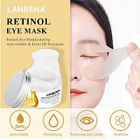 Лифтинговые патчи под глаза с ретинолом LANBENA Retinol Eye Mask, 50 шт
