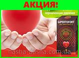 Gipertofort (Гипертофорт) эффективный метод борьбы с гипертонией., фото 5