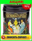 Гинекологический монастырский чай прощай молочница, фото 2