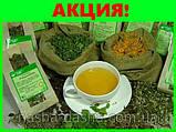 Гинекологический монастырский чай прощай молочница, фото 3