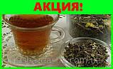 Гинекологический монастырский чай прощай молочница, фото 5