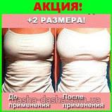 Увеличение груди без вреда здоровью, фото 3