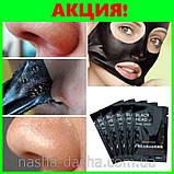 Маска от прыщей и черных точек Black Mask (Fresh Face by Helen Gold), фото 7
