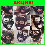 Маска от прыщей и черных точек Black Mask (Fresh Face by Helen Gold), фото 8