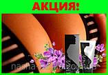 Крем для увеличения бюста UpSize (АпСайз), фото 8