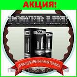 Мужской крем PowerLife XXL Оригинал!, фото 2