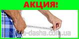 Мужской крем PowerLife XXL Оригинал!, фото 8