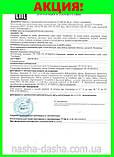 Капли Голубитокс экстракт голубики (общеукрепляющий), фото 10