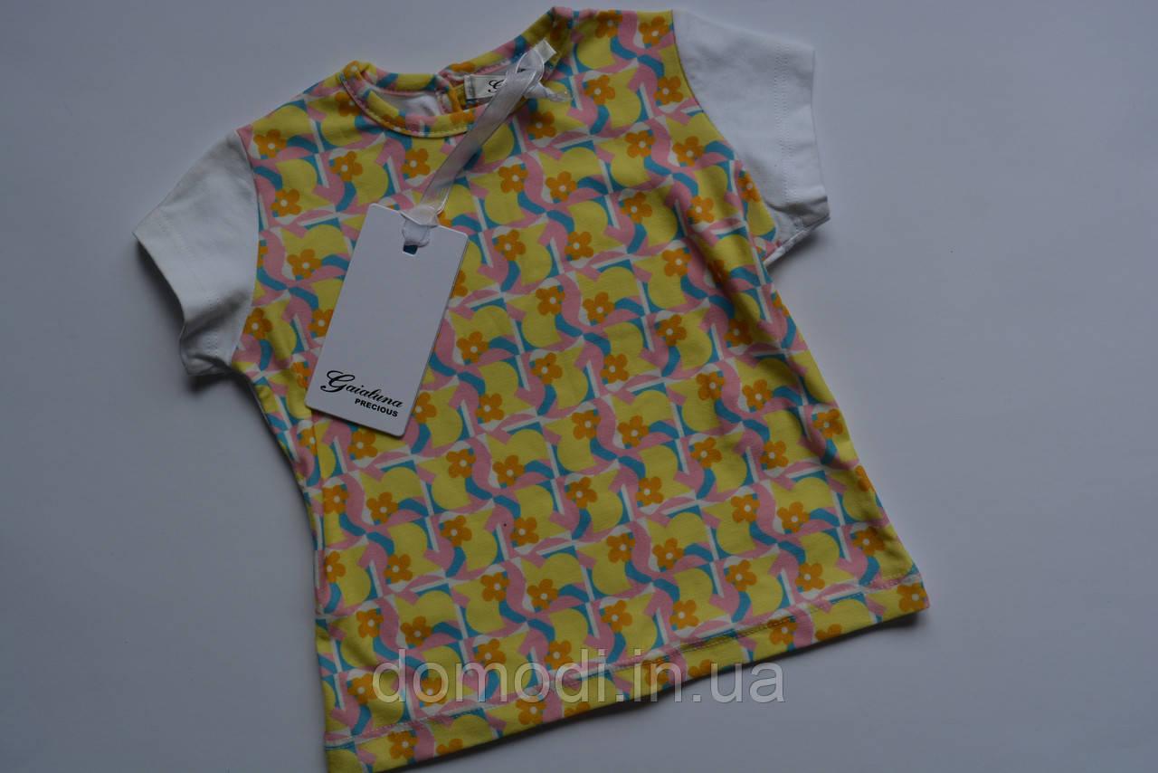 Мила футболка Gaialuna (Італія) 3-6 місяців.