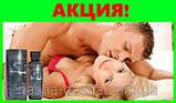 Возбуждающие бальзам для потенции и усиления оргазма, Перунов Дар, фото 9