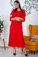 Шикарное платье для полных Лыбедь красное