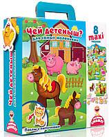 Пазлы с липучками для малышей Чей детеныш? (рус), Vladi Toys (VT2907-01)