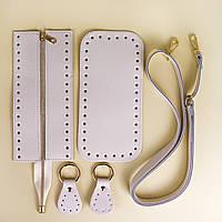 Набор для сумки экокожа Молочный: донышко+верх на змейке 12х25см с регулируемой ручкой