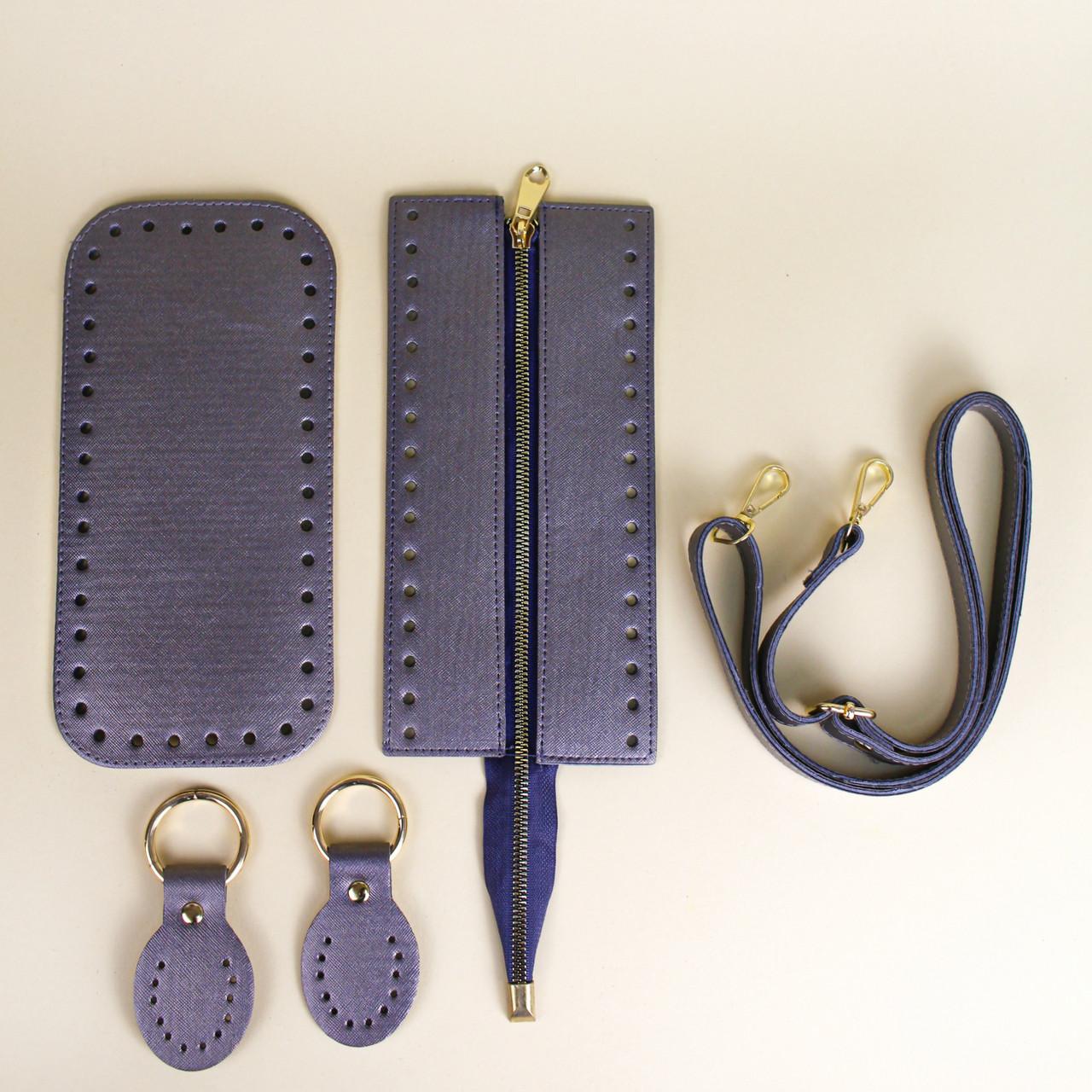 Набор для сумки экокожа Металлик: донышко+верх на змейке 12х25см с регулируемой ручкой