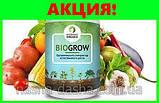 BioGrow – повышение урожайности, фото 5