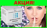 Маска Botox Active Expert для омоложения лица, фото 3