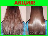 Маска для восстановления и роста волос Princess Hair Mask, фото 7