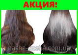Маска для восстановления и роста волос Princess Hair Mask, фото 8