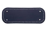 Донышко прямоугольное экокожа 12,5*33 см, Синее с ножками серебро