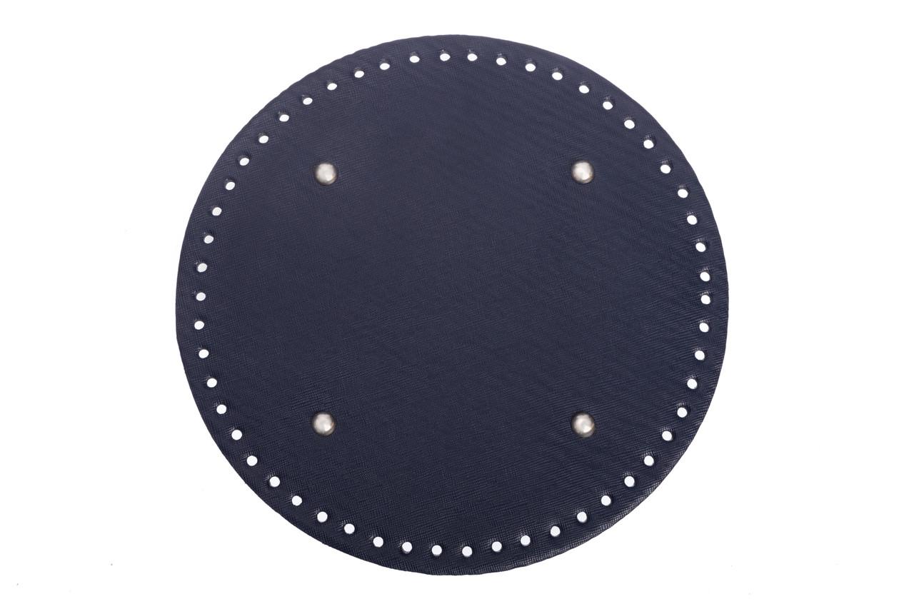 Донышко круглое для сумки экокожа Синее Ø 22 см с ножками фурнитура серебро