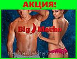 BigMacho - ты станешь королем секса! Моментальная и стойкая эрекция!, фото 2