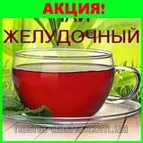 Монастырский чай от язвы и гастрита, фото 3