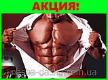 Бруталин - средство для экстренного наращивания мышечной массы (Brutaline) банка 350гр, фото 5