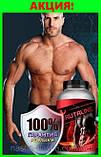 Бруталин - средство для экстренного наращивания мышечной массы (Brutaline) банка 350гр, фото 2