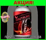 Бруталин - средство для экстренного наращивания мышечной массы (Brutaline) банка 350гр, фото 6