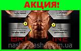 Бруталин - средство для экстренного наращивания мышечной массы (Brutaline) банка 350гр, фото 7
