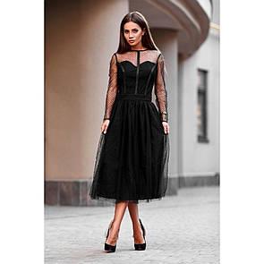 Платье с рукавом из фатина