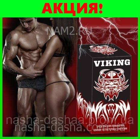 Пробуждает в Вас самца VIKING (Викинг) (повышает тестостерон)