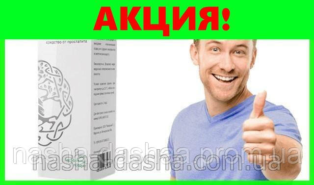 IronProst эффективный препарат от простатита (айронпрост)