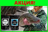 Набор для рыбалки Приманка + Прикормка Double Fish, фото 2