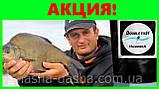 Набор для рыбалки Приманка + Прикормка Double Fish, фото 5