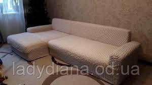 Чохол на кутовий диван з виступом (отоманкою), натяжний, жатка-креш, універсальний, світло-бежевий
