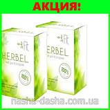 Рекордно быстрое похудение (безопасно) Herbel Fit, фото 3
