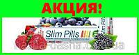 Slim Pills - средство для похудения