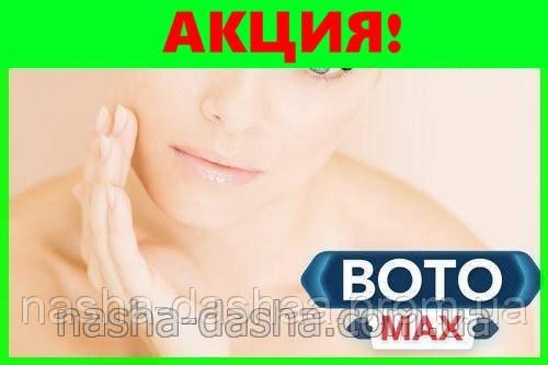 Бото макс (BotoMax) - крем-спрей с эффектом ботокса