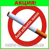 Спрей против курения Anti Nikotin Nano, фото 5
