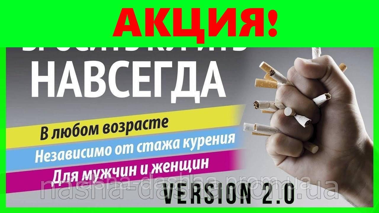 Порошок от курения на травах EASYnoSMOKE