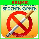 Порошок от курения на травах EASYnoSMOKE, фото 2