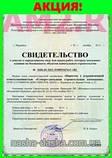 Herbel AntiToxin - чай от паразитов (Хербел Антитоксин), фото 5