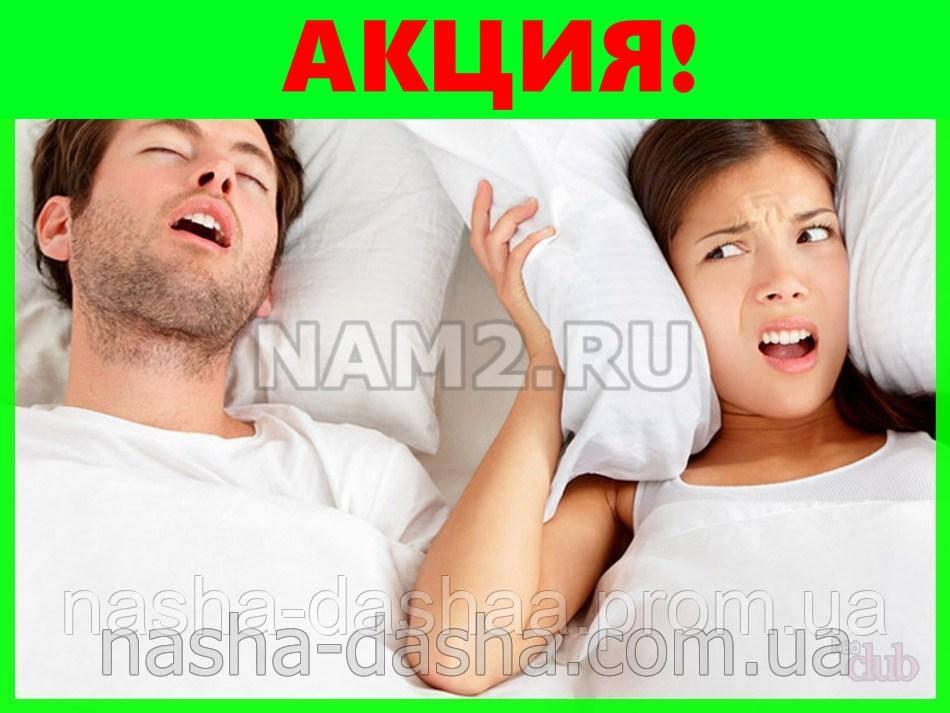 Спрей против храпа MySleepGood Надежное средство от храпа My Sleep Good