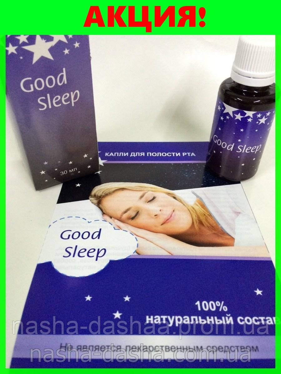 GOOD SLEEP - капли для полости рта от бессонницы (Гуд Слип)
