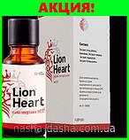 Lion Heart - Капли от гипертонии (Лайон Харт), фото 2