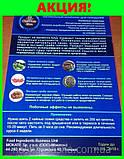 Chocolate Slim Night - порошок для похудения (Шоколад Слим Найт), фото 2